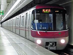 东京都交通局12-600型电力动车组