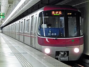 Toei-subway12-600.jpg