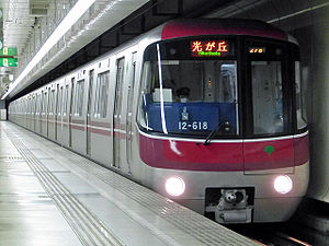 Toei Ōedo Line - A Toei 12-000 series EMU used on the Ōedo Line
