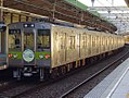 Toei-subway 10-000 series prototype.jpg