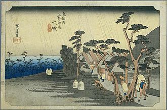 Ōiso-juku - Ōiso-juku in the 1830s, as depicted by Hiroshige in the Hōeidō edition of  The Fifty-three Stations of the Tōkaidō (1831–1834)