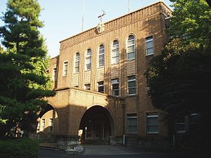Tokyo University of Marine Science and Technology - Etchujima Campus, the former campus of Tokyo University of Mercantile Marine
