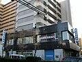 Tokyo Shinkin Bank Narimasu Branch.jpg