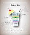 Tokyo Tea Recipe.jpg