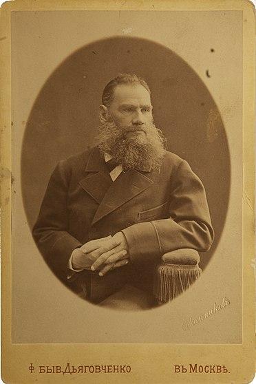 Л.Н.Толстой (1876)