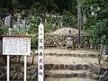 Tomb of Ashikaga Yoshiuji.jpg