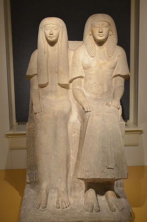 Maya (treasurer) - Frontal view of Maya and Merit's statue