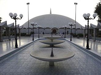 Masjid e Tooba - Tooba Mosque located in DHA, Karachi