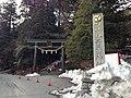 Torii of Nikko Futarasan Shrine 3.jpg