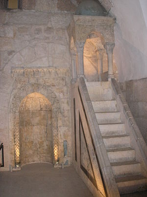 Tower of David - A mosque inside the citadel.