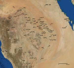 الدوله السعوديه الاولى والثانيه والثالثه 300px-Towns_of_nejd_Arabic