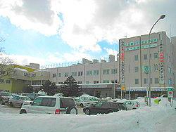 Toyohira hospitalsekcia oficejo