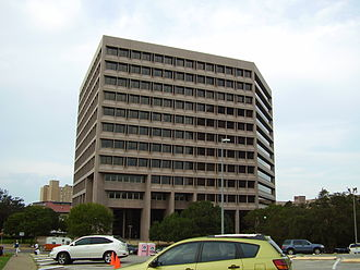 Railroad Commission of Texas - The main offices of the Railroad Commission of Texas are located in the William B. Travis State Office Building
