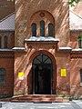 Trzęsacz kościół ewangelicki, ob. rzym.-kat., 1879 nr 658119 (5).JPG