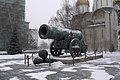 Tsar Cannon, Tsar Pushka, Kremlin, Moscow, Russia.jpg