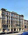 Tsentralny District, St Petersburg, Russia - panoramio (194).jpg