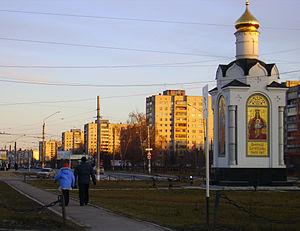 Dzerzhinsk, Russia - Tsiolkovskogo Avenue