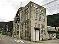 Tsudo substation 2.jpg