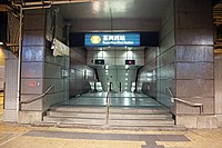Tsuen Wan West Station 2020 05 part4.jpg