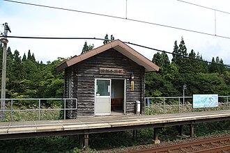 Okutsugaru-Imabetsu Station - Tsugaru-imabetsu Station in September 2008