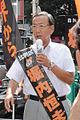 Tsuneo Horiuchi (2010).jpg