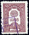 Turkey 1926 Sul6173.jpg