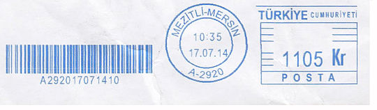Turkey stamp type C4.jpg