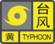 Typhoon Yellow 2015 (Guangdong).png