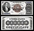 US-$100-SC-1880-Fr.341.jpg