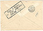 USSR 1948-01-08 R-airmail cover back.jpg