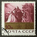 USSR Slawa pavshim gerojam 1965 10k.jpg