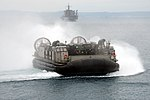 USS Green Bay operations 150305-N-BB534-098.jpg