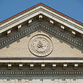 UVM MorrillHallPediment 20150708.jpg