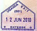 Uganda exit stamp 2010.jpg