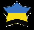 Ukr-star-flag.png