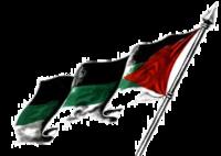 بوابة الوطن العربي مقالة مختارة أرشيف ويكيبيديا