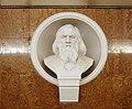 Universytet metro station Kiev 2010 Mendeleev.jpg