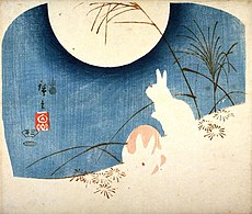 Two Rabbits, Pampas Grass, and Full Moon by Hiroshige