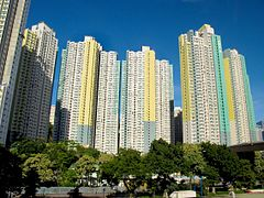 Upper Ngau Tau Kok Estate 201106.jpg