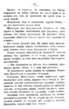 V.M. Doroshevich-Collection of Works. Volume VIII. Stage-144.png