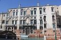 Venezia Palazzo Foscarini ai Carmini.jpg