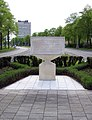Verzetsmonument A. Salvatore Anne Frankplein Utrecht.JPG