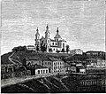 Viciebsk, Pračyścienskaja hara. Віцебск, Прачысьценская гара (1896).jpg
