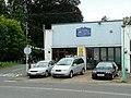 Victoria Garage, Newnham-on-Severn - geograph.org.uk - 1469826.jpg
