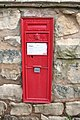 Victorian postbox at Trumfleet - geograph.org.uk - 262550.jpg