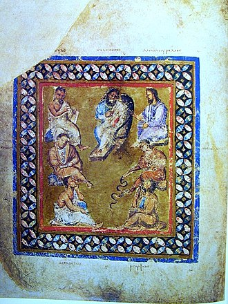 Byzantine science - The frontispiece of the Vienna Dioscurides shows a set of seven famous physicians. The most prominent man in the picture is Galen, who sits on a folding chair.