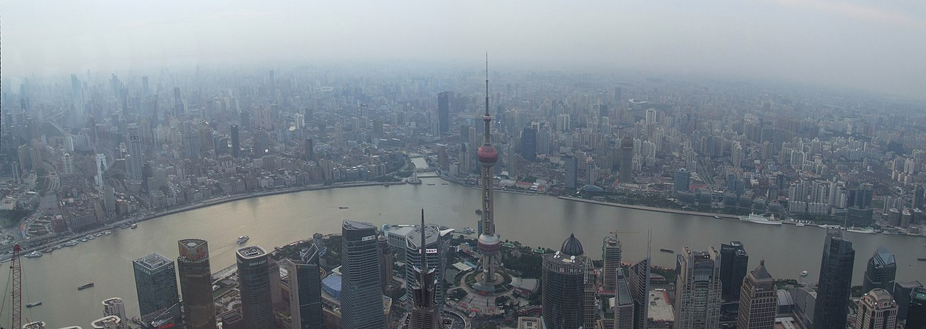View from World Financial Center, Shanghai Panorama.jpg