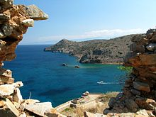 View from the ruined fortifications at the highest point of the island of Spinalonga, Crete..jpg