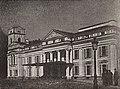 Vilnia, Vierki. Вільня, Веркі (1927).jpg