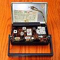 Vintage Motorola Transistor Radio (Chassis View), Model 6X32E, AM Band, 6 Transistors, Made In USA, Circa 1957 (48949668357).jpg
